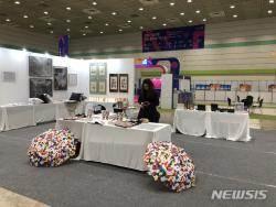 부산시민회관, '화이트테이블 아트페어-부산' 개최
