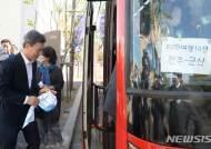 전주·군산·고창·부안 연결…전북 첫 '광역 시티투어버스' 운행
