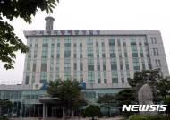 '어장환경 개선사업' 억대 보조금 편취 유통업자 등 6명 검거