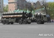 인도, 푸틴과 S-400 시스템 5포대 구매 계약서명