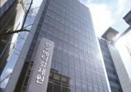 예탁결제원, 3회 연속 '한국 서비스품질 우수기관 인증' 획득
