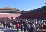 중국 국경절 연휴 4일만에 국내여행자수 5억명 넘겨