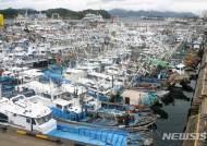 태풍 북상에 피항한 소형 어선들