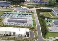 청주시, 지북정수장 태양광발전시설 이산화탄소 203t 줄여