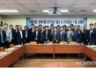철강협회 선재협의회, CHQ 분과 기술교류회·공장견학 실시