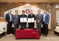 전북대, 중국 의류 유통 전문기업과 '실무형 인재 육성' 협약