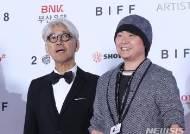 '안녕, 티라노' 음악감독 사카모토 류이치-시즈노 코분 감독