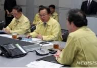 김부겸 행안부장관, 태풍 상륙 앞둔 배수펌프장 점검