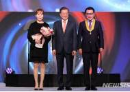 문재인 대통령, 고상구 베트남 케이앤케이 글로벌 회장 국민훈장 수여