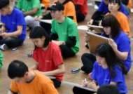 '한국어 퀴즈 대회'