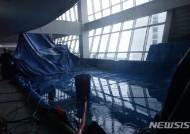 태풍 콩레이 제주도 관통…침수·정전·기물파손 등 피해 속출