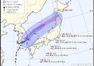 태풍 '콩레이' 포항 앞바다서 동해로 빠져…한반도 떠났다