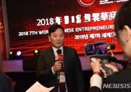인터뷰하는 박창범 세계화상대회 조직위원장