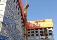 고강도 대출규제에 건설업체 경기전망 비관적…서울CBSI 54개월만에 최저