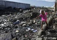 [종합]아이티서 5.9 지진으로 적어도 11명 숨져...100여명 부상