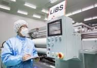 SK이노베이션, 전기차 배터리 핵심소재 분리막 생산공장 중국에 건설키로