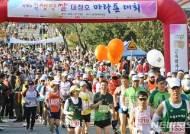 청원생명쌀 대청호마라톤대회 풀코스 우승 김수용·이정숙씨