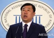 김종훈 의원, 3D프린팅산업 진흥법 개정안 발의 제출