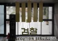 검찰, '아동학대치사' 강서 어린이집 교사에 징역 10년 구형