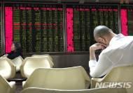 [올댓차이나] 中증시,국경절 연휴 후 첫 거래일 폭락 마감