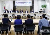 4차위 정부위원 회의 출석률 고작 '25%'…대리출석 비일비재