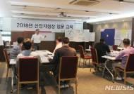 케이카, 신임 지점장 대상 '리더십 역량 강화' 교육