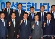더민주당·충북도 예산정책협의회