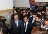아수라장 된 충북 예산정책협의회