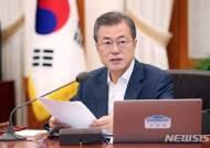 """[종합]북미 대화 재개에 자신감 찾은 文···""""우리가 동북아 새 질서 주도"""""""