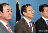 민주당,평화당,정의당-판문점선언 국회비준촉구 결의문 낭독