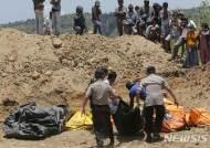 """인도네시아 정부,외국 구호단체들에게 """"즉시 출국"""" 명령"""