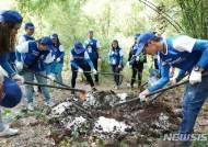 삼성전자, 태국 야생동물 보호구역에서 봉사활동