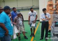 수자원공사, 태평양 5개 섬나라에 물관리 노하우 전수