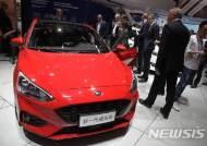 글로벌 자동차 브랜드, 중국시장 판매량 감소로 울상