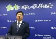 """'취임 100일' 도성훈 인천교육감 """"혁신으로 미래교육 토대마련"""""""