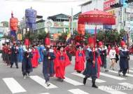 영동난계국악축제·대한민국와인축제 내일 '팡파르'