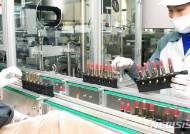 코스맥스, 아시아 최초로 '비건' 생산 인증 획득