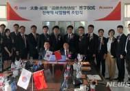 대상, 中 청푸그룹과 100억 규모 라이신 기술이전 계약