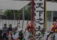 전국 민속예술 제주도로...제 59회 한국민속예술축제 12~14일