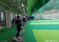 '이용 고객 부담 줄인다'…진안군, 골프 연습장 이용료 인하