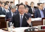 """김부겸 """"재해구호협회 장악 아냐…투명한 기금배분 위한 것"""""""
