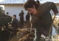 """러시아 """"北 노동자 러시아 체류, 대북 제재 결의 위반 아냐"""""""