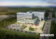 천안SB플라자 11월 준공…입주기관·연구소 모집