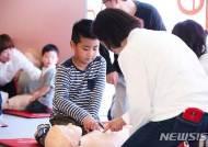 송파구, '재난·안전체험 한마당' 열어