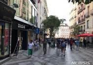 메디힐, 스페인 진출…유럽 화장품 편집숍 '더글러스' 입점
