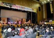 장수군, '의암 주논개 축제·군민의 날 행사' 개최
