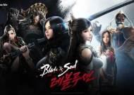 넷마블, 대작 모바일 MMORPG '블소 레볼루션' 12월 국내 출시