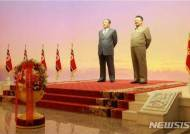 조선노동당 창건 73주년