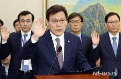 금융위, 최고금리 연 24→20% 단계적 인하 추진