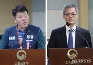 국감 참석한 옥시레킷벤키저 박동석 대표와 문형구 노조위원장